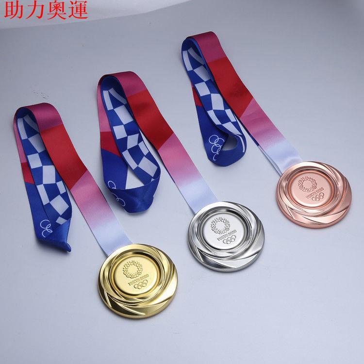 【奧運吉祥物】奧運限定😎現貨2020東京獎牌東京金牌銀牌銅牌紀念品獎牌工藝禮品收藏品紀念幣禮品鋅合金
