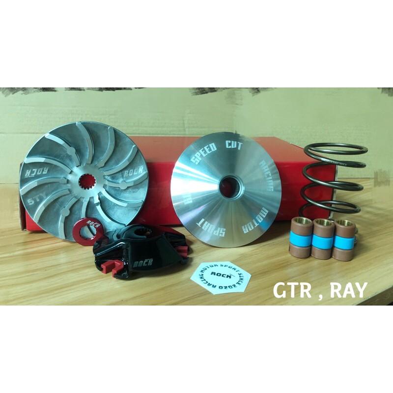 洛克動力 改裝 傳動前組 GTR  RAY 鋭 GTRAERO 馬車 coin 鍛造 普利盤 輕量化 ( TCN 機怪