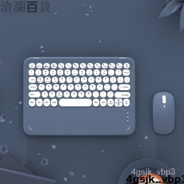 【滄瀾-精品】少女卡通迷你鍵盤 ipad無線藍牙 鍵盤 無線藍牙鍵盤ios手機pro通用華為m6安卓平板迷你便攜 NLK