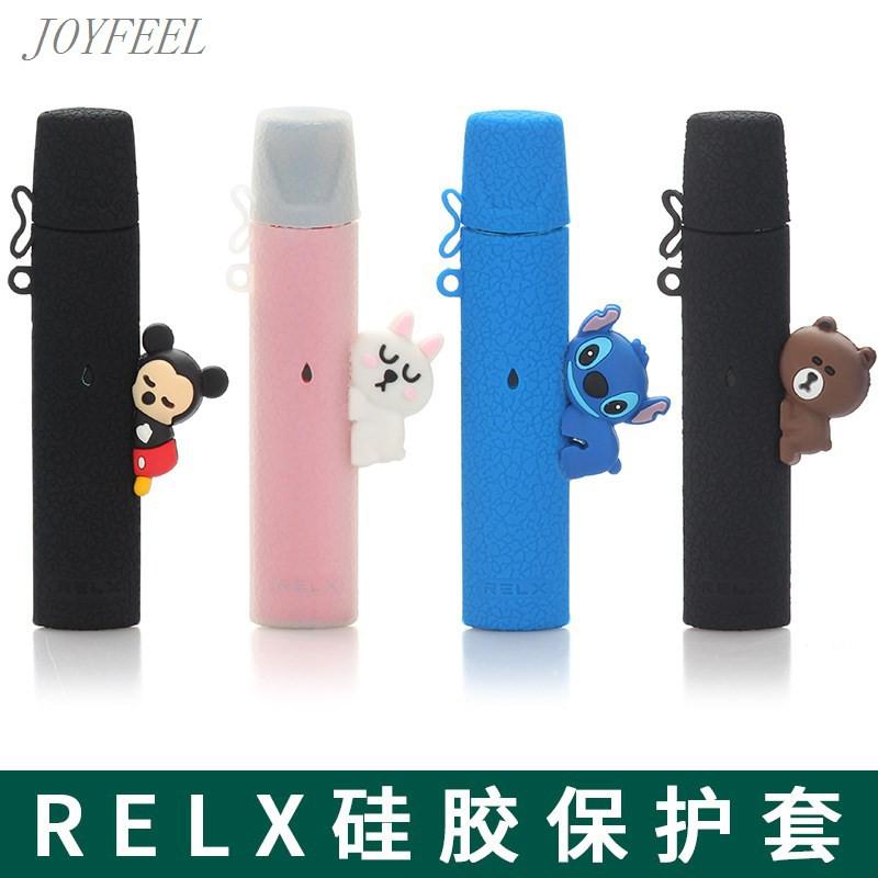 悅刻RELX一代卡通硅膠套悅克1代電子皮套yueke煙桿煙槍保護套relx