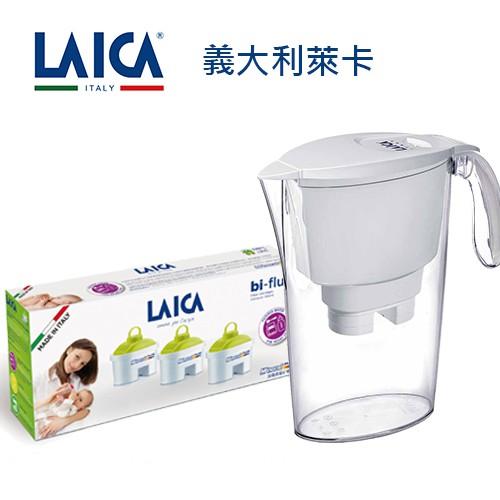 【LAICA】義大利萊卡 母嬰專用濾芯 體驗組合 (3芯+1壺)