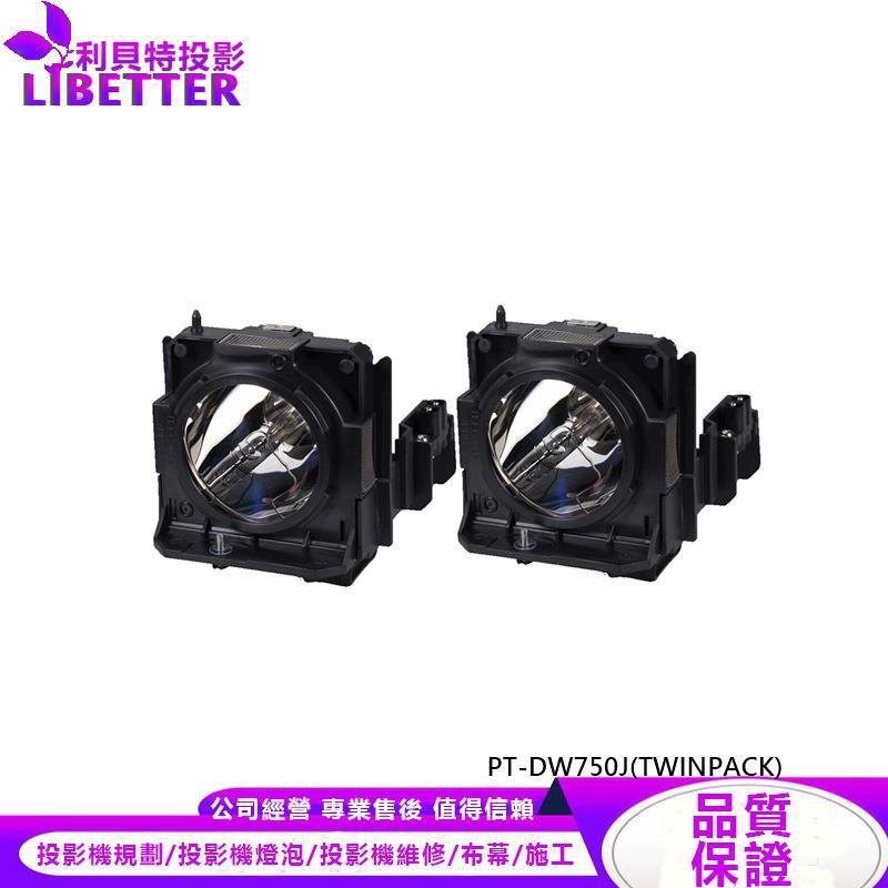 PANASONIC ET-LAD70AW 投影機燈泡 For PT-DW750J