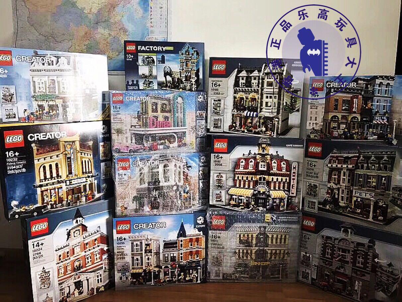 LEGO樂高積木10264街景系列10270 10251 10218 10232 10243 10260
