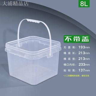 新品 ❧✁﹍食品級塑料桶8L升公斤KG加厚帶蓋方形提桶密封包裝桶果醬桶收納桶