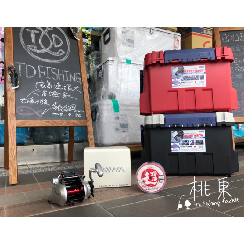 💢桃園東區釣具【 Daiwa LEOBRITZ 750MT 銀怪 電動捲線器 】#買就送好禮三選1