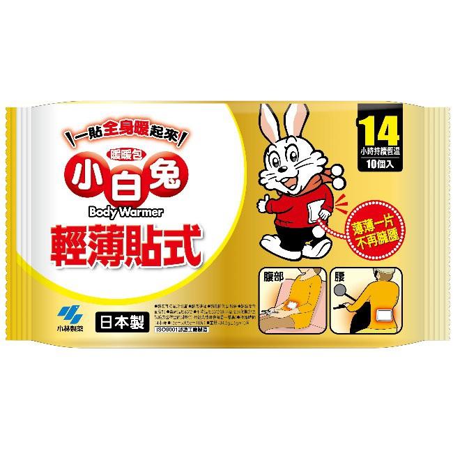 小白兔貼式暖暖包14hr 10片入-貼式設計