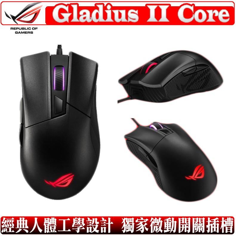 華碩 ASUS ROG Gladius II Core 滑鼠 神鬼戰士 電競