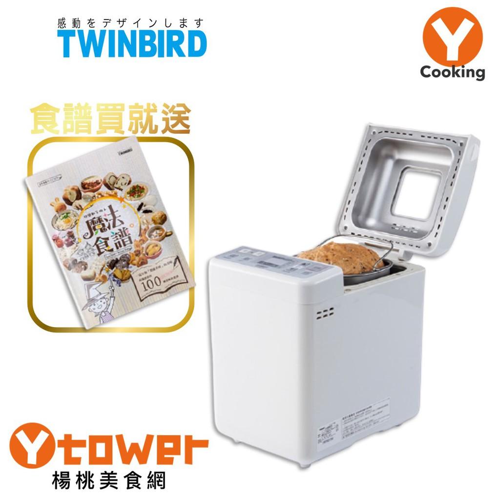 【日本TWINBIRD】多功能製麵包機 PY-E632TW【楊桃美食網】