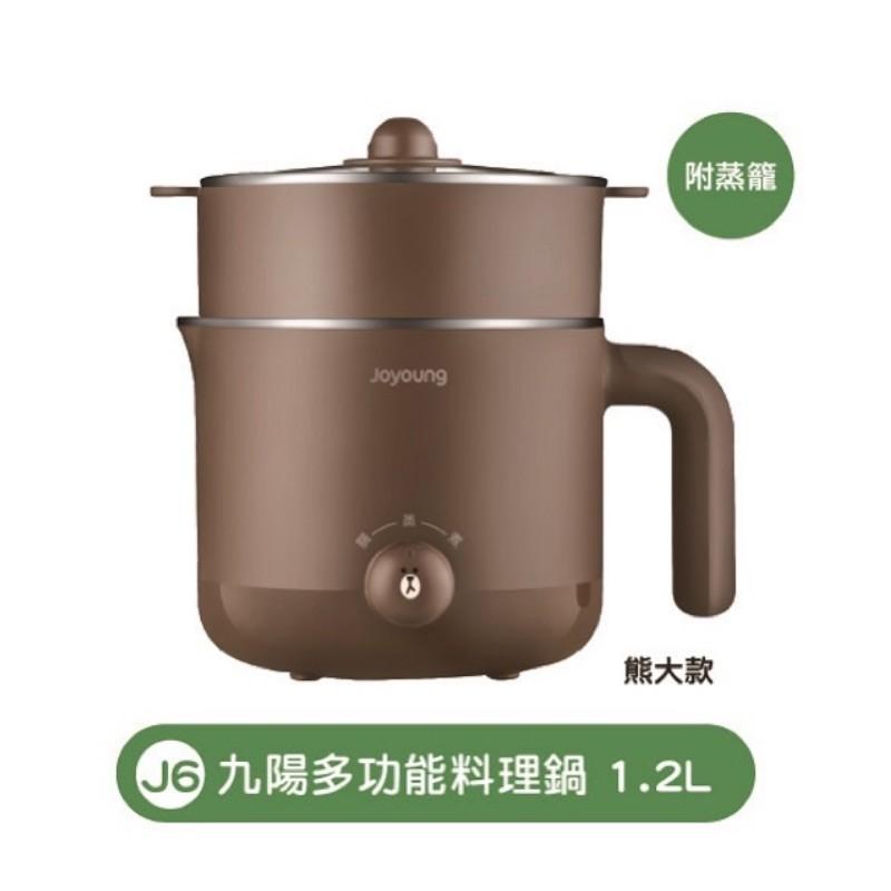九陽熊大多功能料理鍋