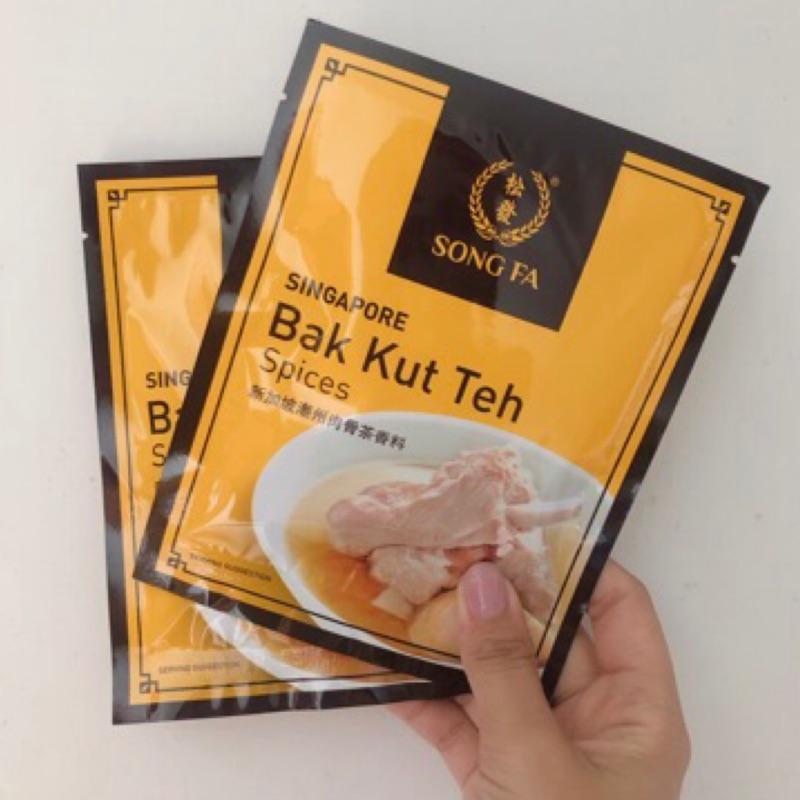 1月底到貨 先預購💯💯💯單片包裝 單片購買!新加坡松發肉骨茶包!