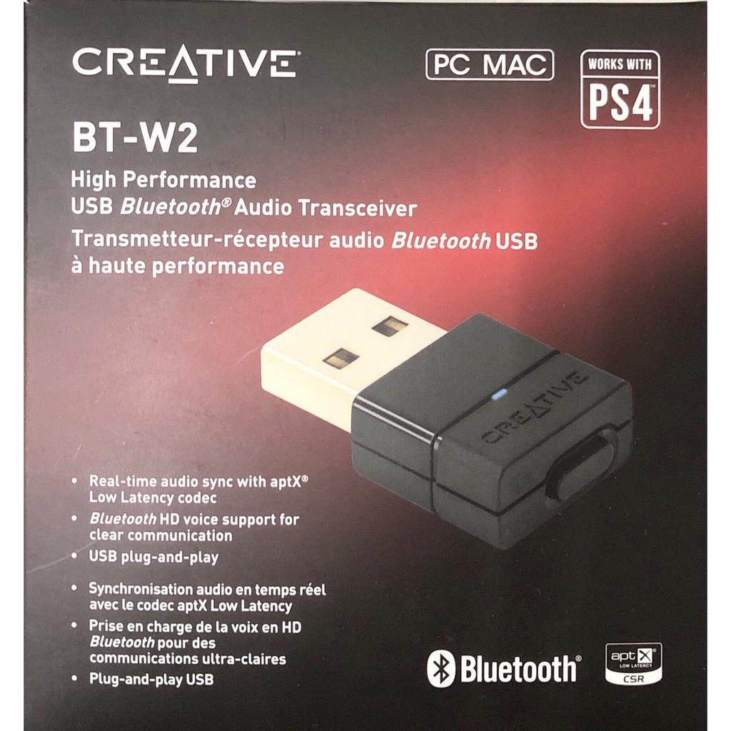 工具小妹-- Creative BT-W2 藍牙發射器  USB apt-X
