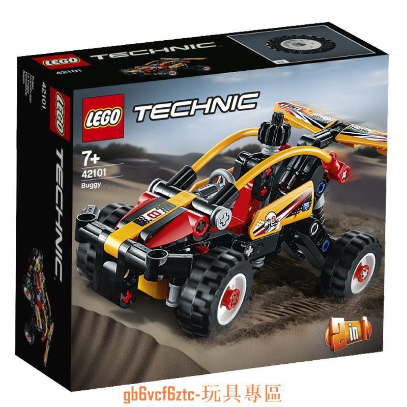 【玩具專區】樂高(LEGO)積木 Technic機械組 42101沙灘越野車