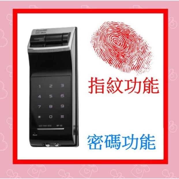 無良雙帳號 電子鎖 出清 輔助鎖 門禁  #電子鎖  數位密碼  Gateman WF20   wf-20 指紋