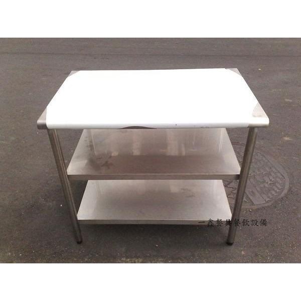 一鑫餐具【不銹鋼工作台3X2尺 430材質】連面三層工作台料理台白鐵工作台另有#304