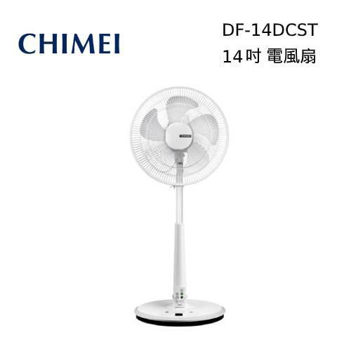 CHIMEI 奇美 14吋 DC節能遙控桌立扇 DF-14DCST 公司貨 電風扇【領券再折】