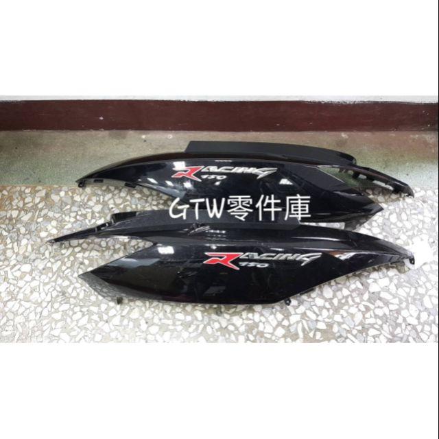 《GTW零件庫》全新 光陽原廠 雷霆 Racing 125 150 左 右 側蓋