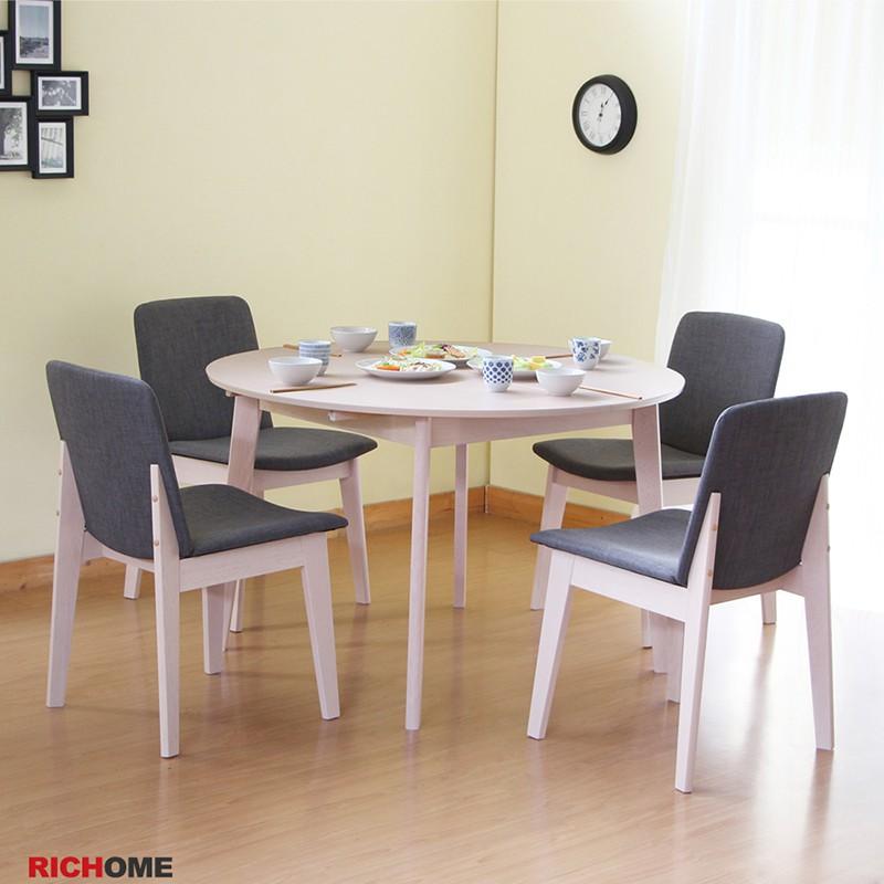 RICHOME   TA317  CH1223  安迪森餐桌椅組(一桌四椅)  brunch 餐桌  餐桌椅  一桌四椅