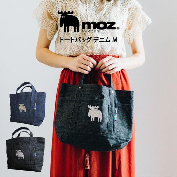 ⭕️ 日本moz 新色 麋鹿帆布簡約 手提側肩包 M