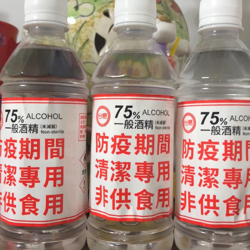 國家隊!台糖酒精 食品級乙醇 台灣製造 台糖75%酒精乾洗手液體 350ml 另有500cc護手茶樹精油酒精 75%酒精