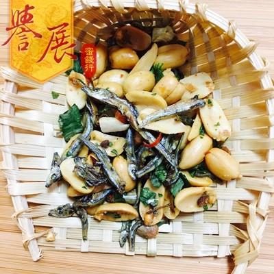 香蔥小魚花生 200克/ 包【台北譽展蜜餞行】