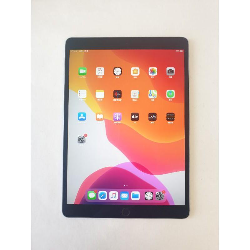 iPad Pro 10.5 吋 256G Wifi 太空灰