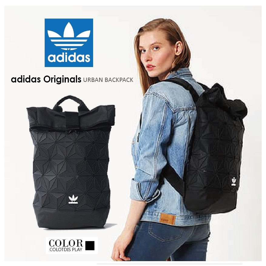 d19b34ecea27 Adidas Originals Urban Backpack AY9354 三宅一生運動後背包愛迪達書包 ...