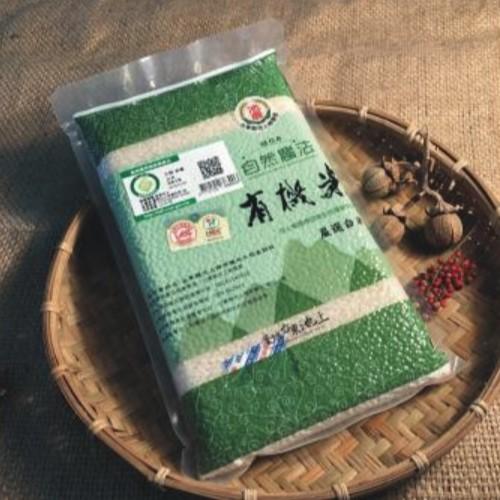 【池上鄉農會】池農有機白米1kg*3包/組