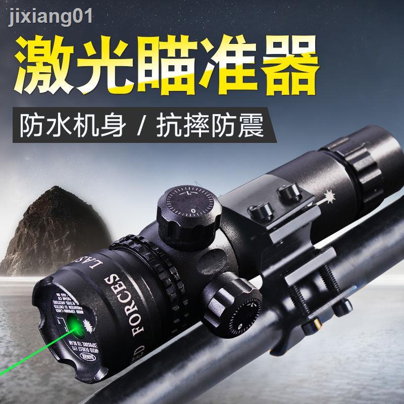 ✨激光 紅外線瞄準器夜視狙擊尋鳥鏡教師筆激光燈望遠鏡紅光綠外線瞄準鏡紅外線筆紅外線燈 瞄準鏡 紅外線 瞄準器紅外線測距儀