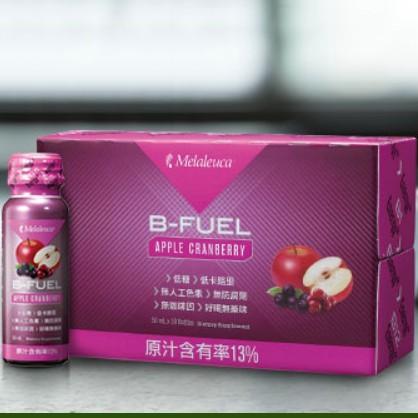 【公司貨】美樂家 B群補給飲-蘋果蔓越莓口味