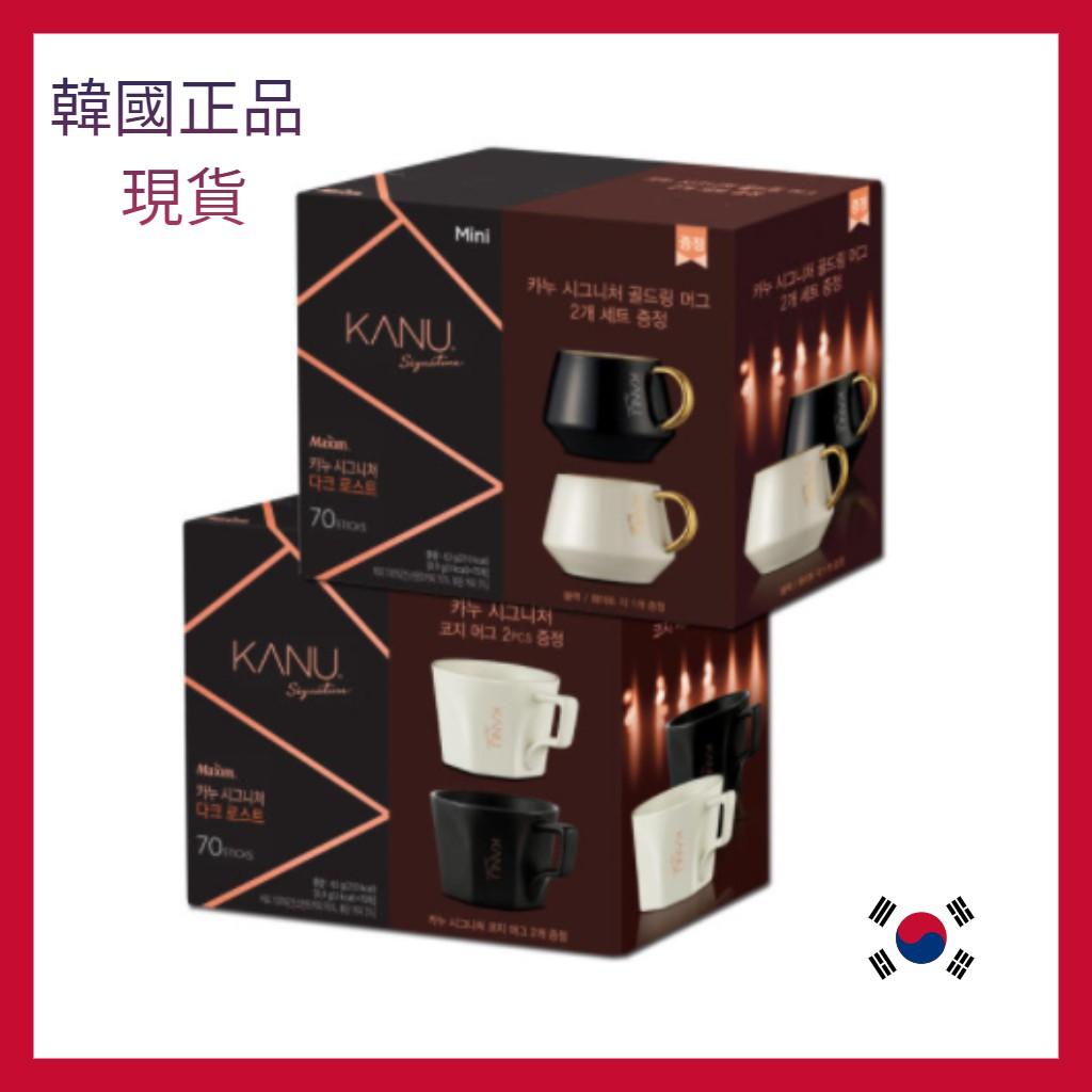 孔劉咖啡 KANU 咖啡 signature 深色焙燒  美式咖啡 70p + 2cup 孔劉 Kanu
