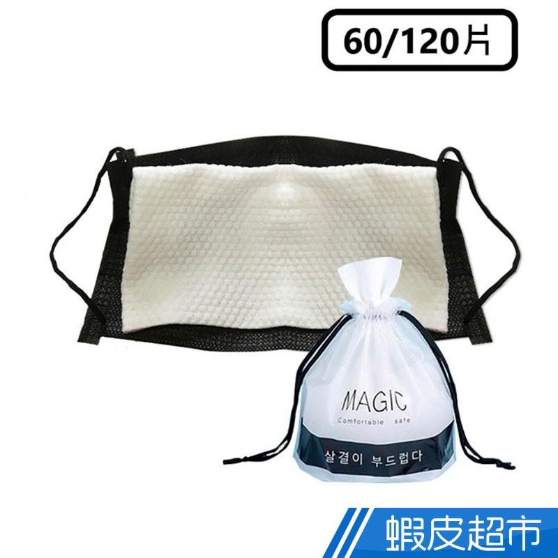 SGS韓國熱銷 拋棄式防飛沫口罩防護全棉柔巾 60片/120片免運 廠商直送 現貨