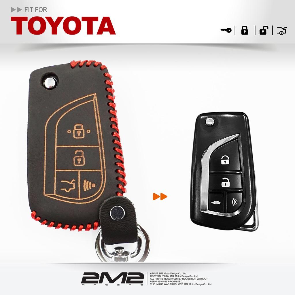 【2M2】TOYOTA RAV4 VIOS WISH YARIS 豐田汽車 原廠型改裝摺疊款 鑰匙皮套 無LOGO