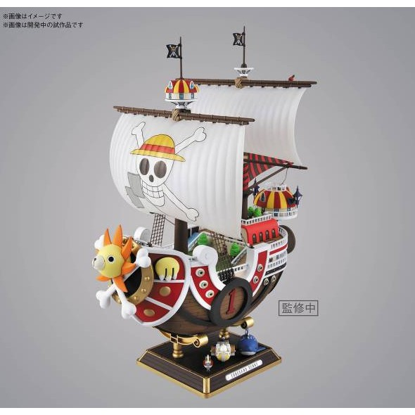 【GAME PARK】BANDAI 海賊王 千陽號 和之國編Ver. 組裝模型