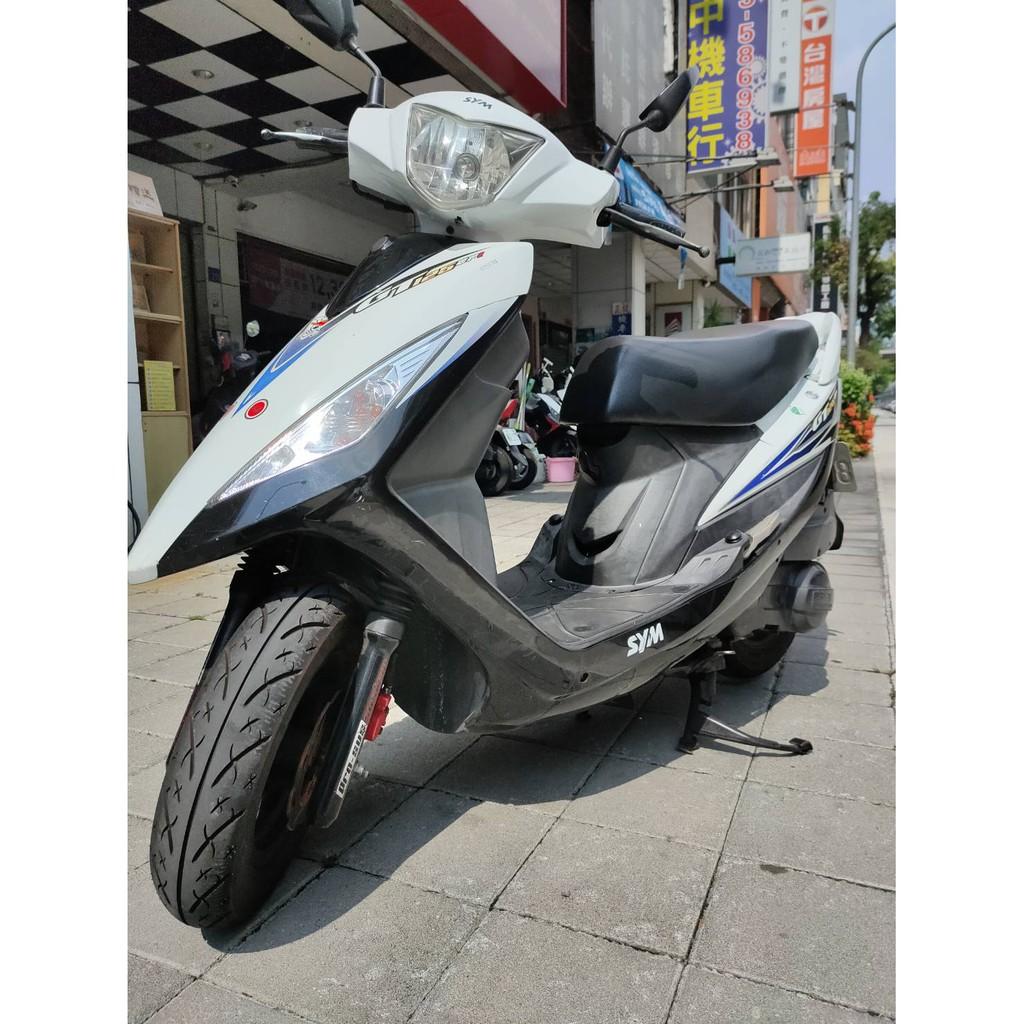 【大台中古機車行】SYM三陽機車 2010年 GT 125 CC(可分期0元交車)代步機車 最低月付2256元