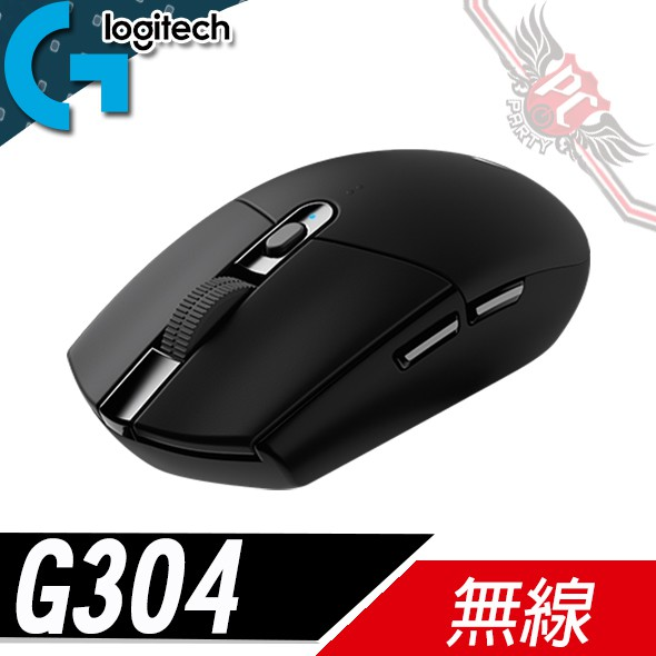羅技 Logitech G304 無線遊戲滑鼠 PC PARTY