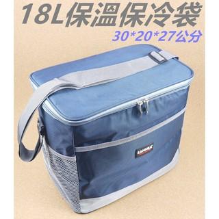 [浪][E83]多功能18L、24L保冷袋 大容量 保溫保冰 保溫袋 冰箱冰桶冰袋 野餐 露營 媽媽包 萬用袋 新北市