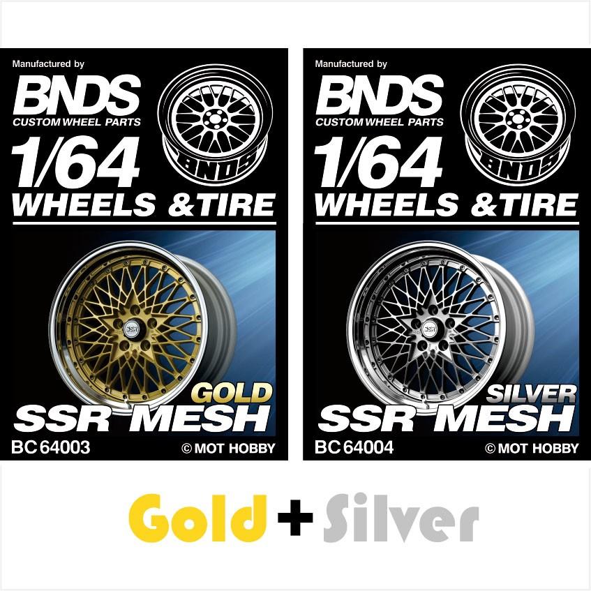 1/64 改裝輪胎 BNDS BC 64003 / 64004 合金輪殼 輪罩蝕刻片 無紋輪胎 4顆裝 金色/銀色
