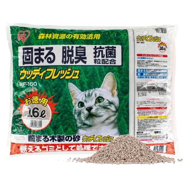 COSTCO 線上代購🌈Iris 消臭抗菌貓砂 16公升