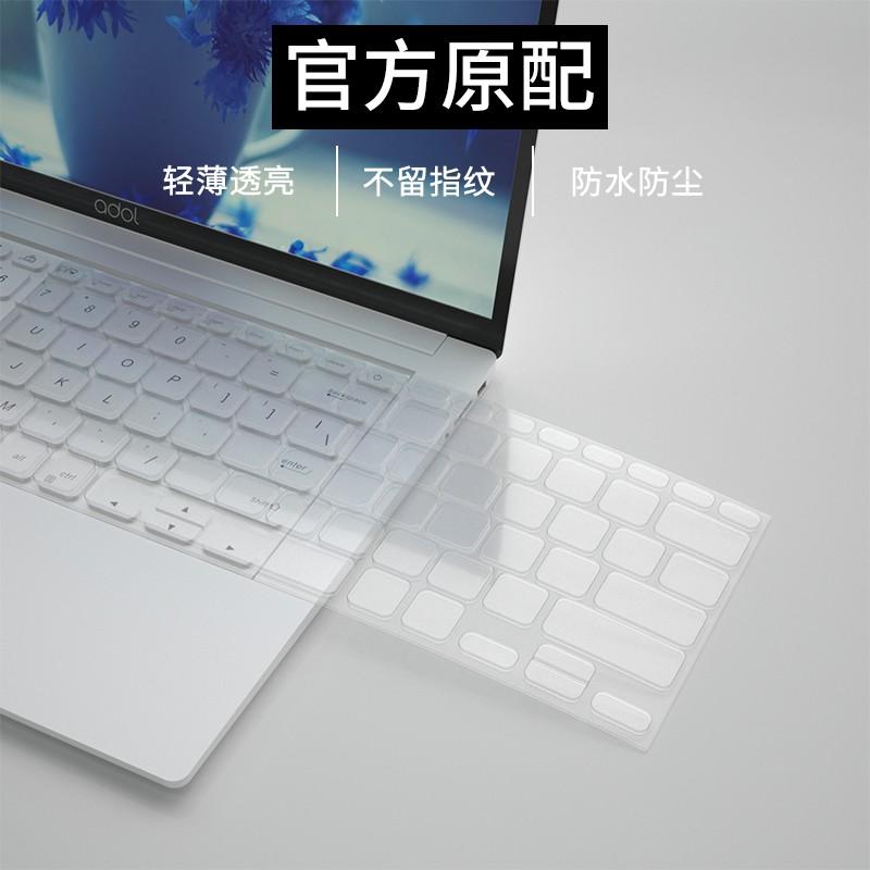 💻ASUS華碩筆記本電腦vivobook15s鍵盤膜14s a豆14寸2020保護貼v4000 v5000按鍵裝飾靈耀
