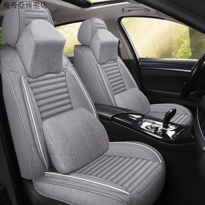 豐田Toyota 座椅套車用CAMRY ALTIS VIOS YARIS WISH RAV4座套