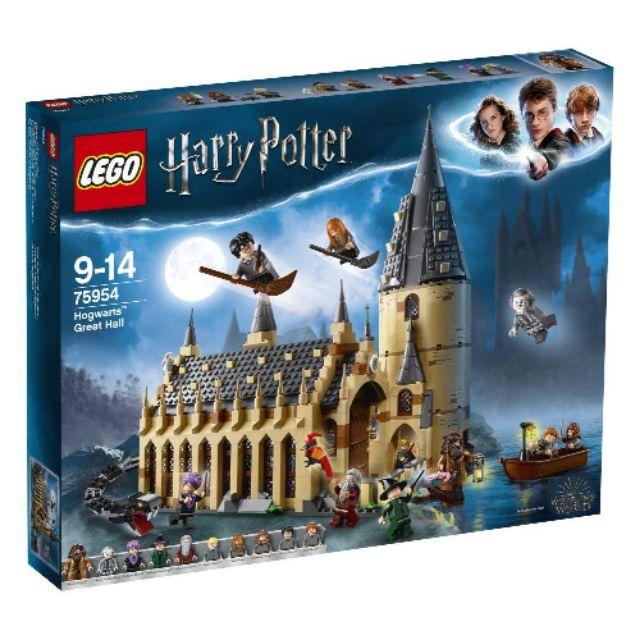 樂高 lego 75954 哈利波特 霍格華茲大廳 Harry Potter 現貨 全新未開 lego75954