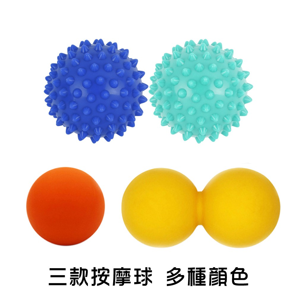 PVC材質深層按摩刺蝟球/食用級實心矽膠花生筋膜球 花生球/按摩球 宙斯健身網