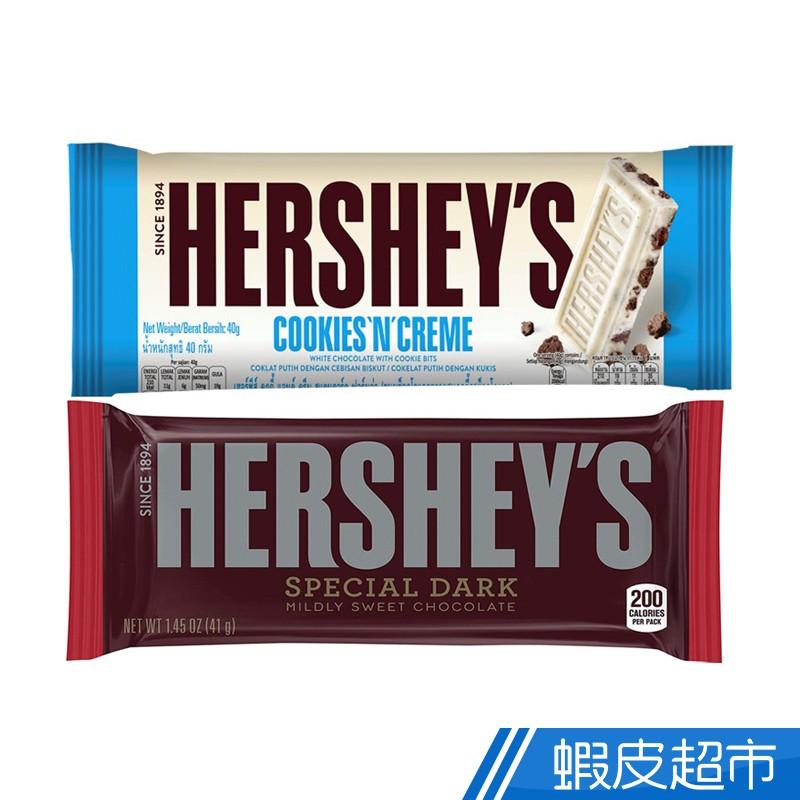 Hersheys 好時 巧酥白巧克力/濃黑巧克力片 濃醇可可 蝦皮24h 現貨