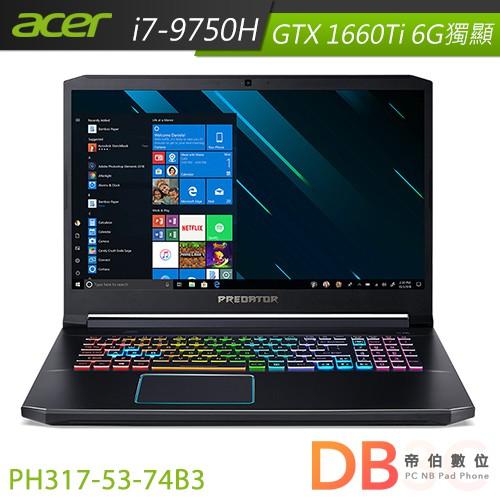 ACER 宏碁 Predator PH317-53-74B3 17吋 筆電 i7/16G/512G 黑