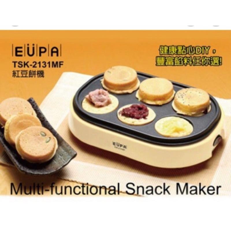 EUPA 紅豆餅機TSK-2131MF