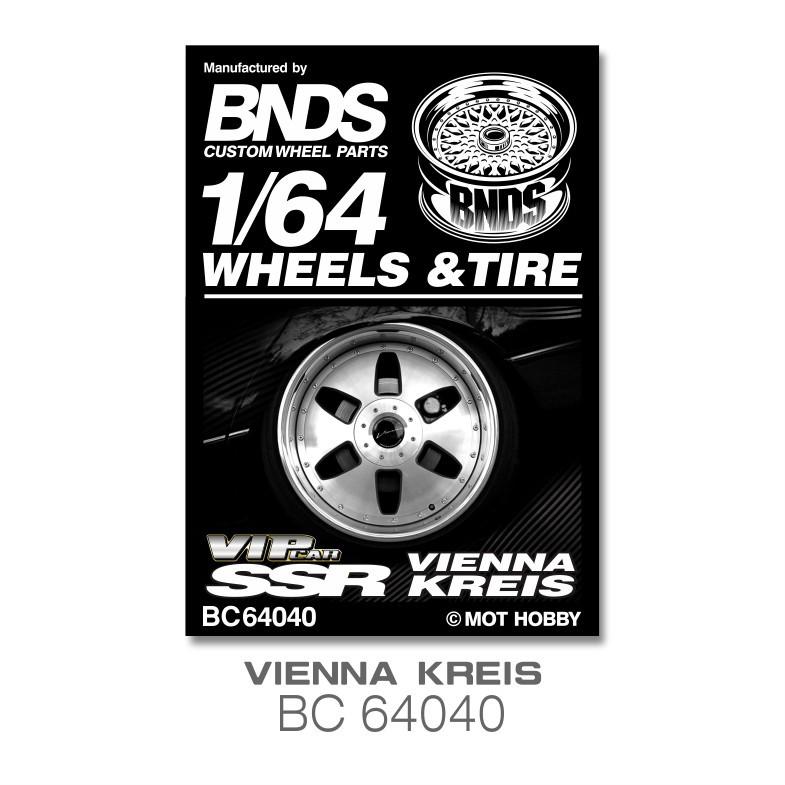 1/64 改裝輪胎 BNDS BC 64040 合金輪殼 輪罩蝕刻片 無紋輪胎 4顆裝 車模輪圈 場景搭配