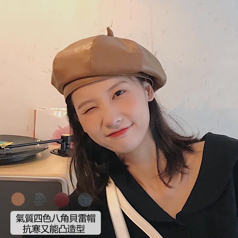 帽子女款英倫貝雷帽潮黑色八角畫家 C116