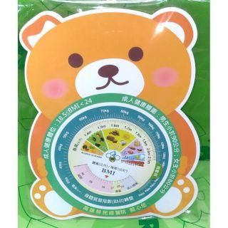 全新 可愛 棕熊 硬紙板 BMI 計算 轉盤 高雄市