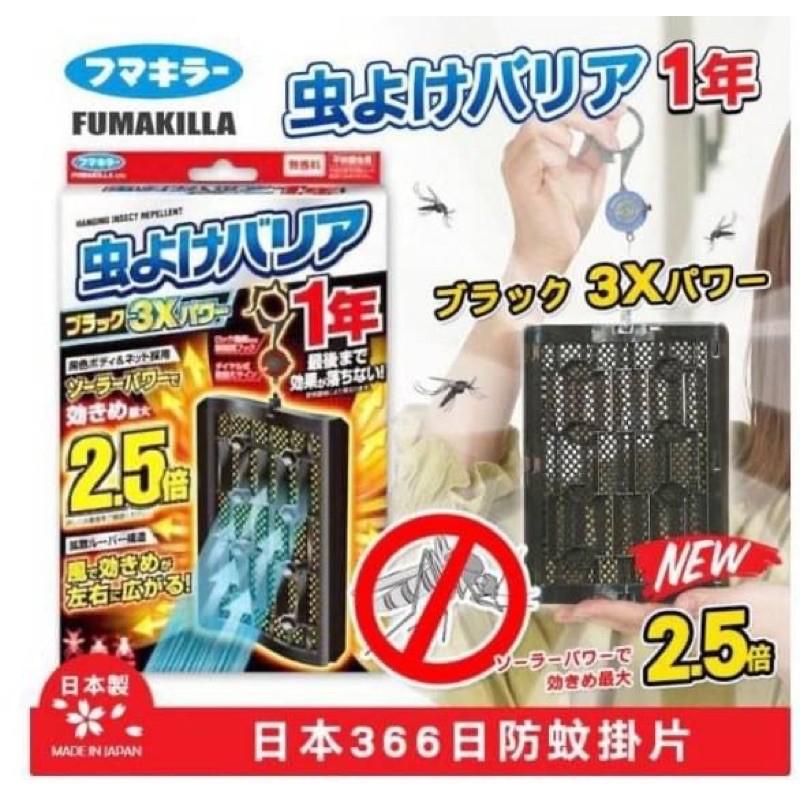 📣現貨🇯🇵日本代購 Furakira 超強2.5倍 366日防蚊掛片