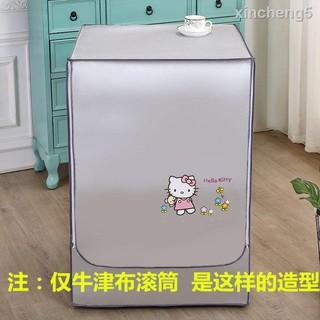 現貨外套罩防水布藝上開翻蓋卡通直筒8公斤通用松下海爾洗衣機防曬款